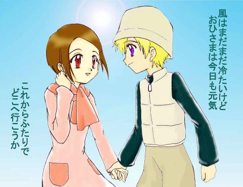 Mi manera de... - Página 6 Tk_kari1